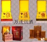 北京回收15年30年50年80年茅台酒