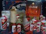 北京回收茅台老酒