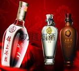 北京回收10年15年30年50年五粮液酒